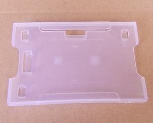 plastic card holder - Plastic Card Holder