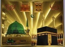 Mecca Medina Religious Pictures