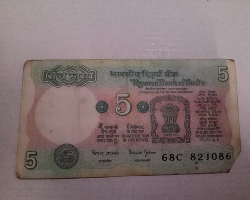 Old indian currency at rs 50000 piece old coins id 19317972848 old indian currency freerunsca Images
