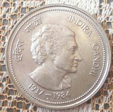 Old Rare Indian Coins