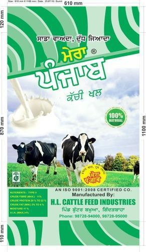 Cattle Feed and Animal Cattle Manufacturer | HL Cattle Feed Industry