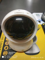 Cube IP Camera