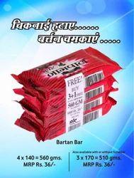 Super Nagpal Bartan Bar