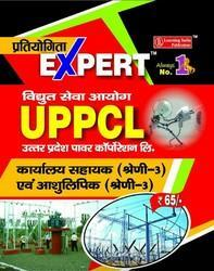 Uppcl Practice Sets Office Assistant