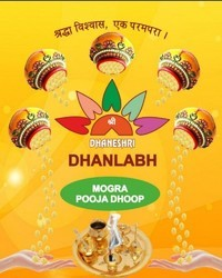 Zipper Stand Up Pouches for Dhoop Samagri
