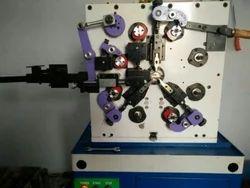 Chain Link Machine Jali Banane Ki Machine Latest Price