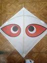 Eye Kite Paper Printing
