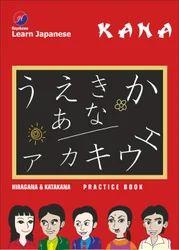 Hayakawa Learn Japanese Kana Book