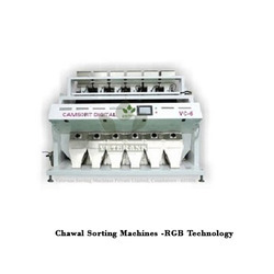 Chawal Sorting Machines