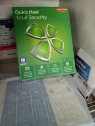 Antivirus Software in Vadodara, एंटीवायरस