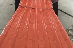 Galvanized Red Roofing Sheets