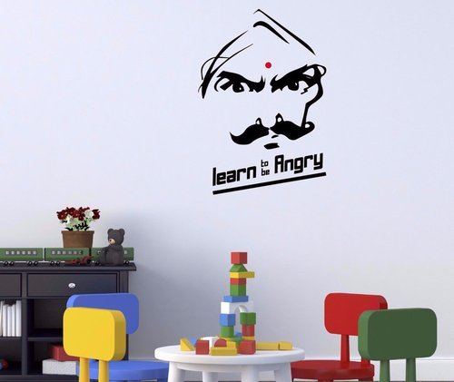 Bharathiyar Learn To Be Angry Wall Decal