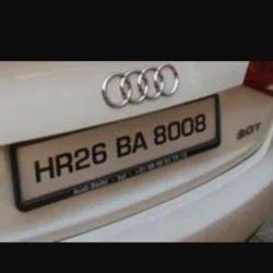 Car Number Plate In Chandigarh Car Registration Plate - Audi car number