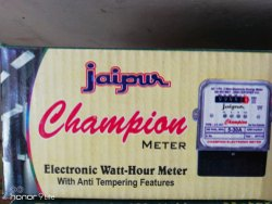 Electric Meters - Electrical Meter Latest Price