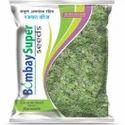 Lucerne Seeds, Pack Size: 20 Kg