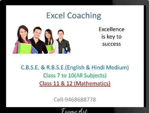excel coaching school college coaching tuition hobby
