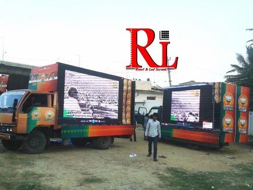 Advertising Mobile Van On Hire