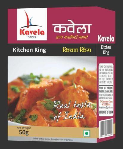 Kitchen King Masala At Rs 320 /kilogram(s)