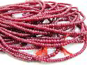 Natural Ruby Corundum Beads