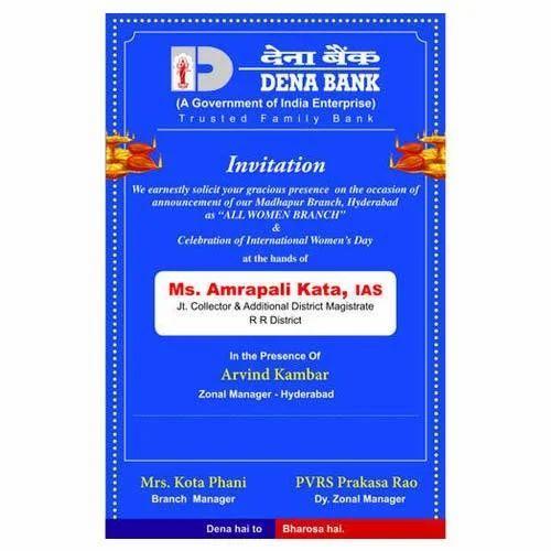 Invitation card invitation card balkampet hyderabad agarwal invitation card stopboris Choice Image