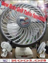 Ivory -gray Electric Rotogril table / wall fan