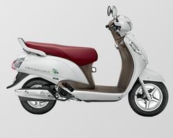 The Access 125 Special Edition
