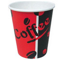 Coffee Day Paper Cup