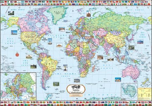 World Map Political At Rs 100 Piece World Map Id 7570800048