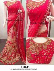 Net Party Wear Sarees