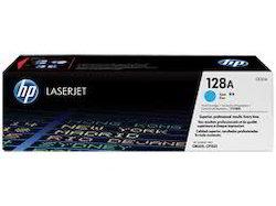 HP CE321A Cyan Toner Cartridges
