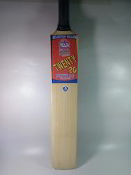 Short Handle Kids Cricket Bat
