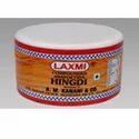 Laxmi Compounded Asafoetida Hing