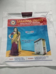 Katta Bag - Saravana Stores