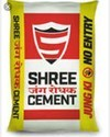 Shreeultra Cement