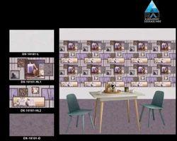 Digital Wall Tiles 300 x 600mm