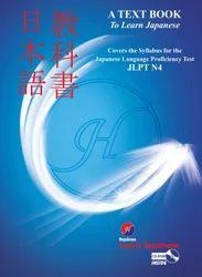 Hayakawa Learn Japanese Text Book for N4