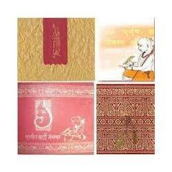 Munj Patrika Printing Service