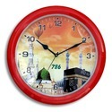 Azzan Musical Wall Clock