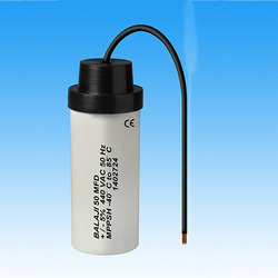 50 MFD Electric Appliance Capacitor