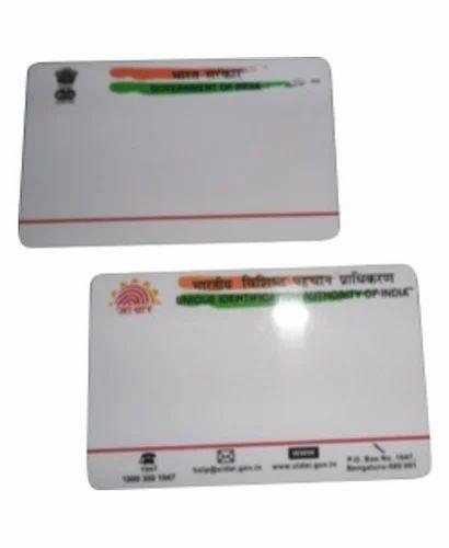 Aadhar Preprinted Card