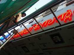 Neon Sign Reparance Service