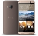 HTC One ME Dual Sim Gold Sepia Mobile