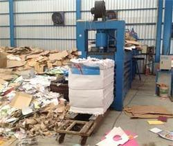 Waste Paper Recycling Machine Manufacturers Suppliers