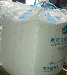 White Pet Resin, for PET Bottle, Pack Size: 1100 KGS