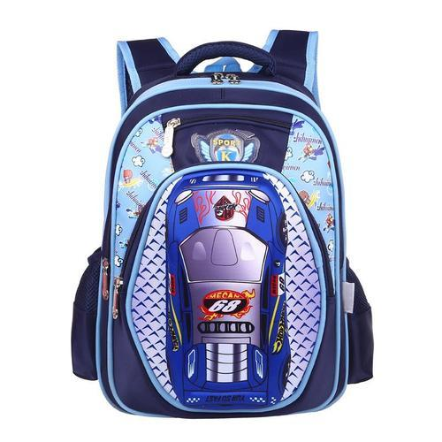 aae4e5dfd6ba Boys School Bag at Best Price in India