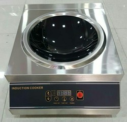 Black Induction Cooker, Size: 20 X 16 X 8, Model Name/Number: Iw-452