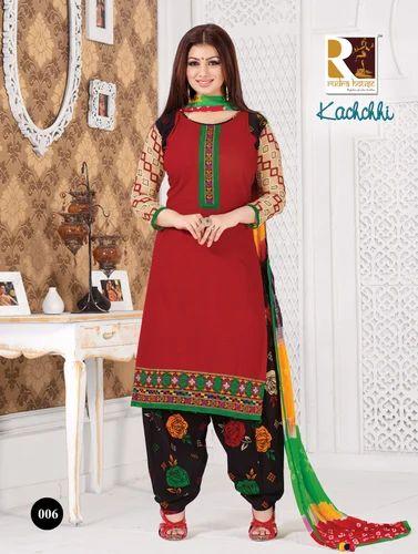 2d0d505863 Modish and Stylish Salwar Suit at Rs 780 /pcs | Fashion Salwar ...