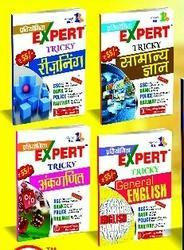 Wholesaler of General Knowledge Books & General competition
