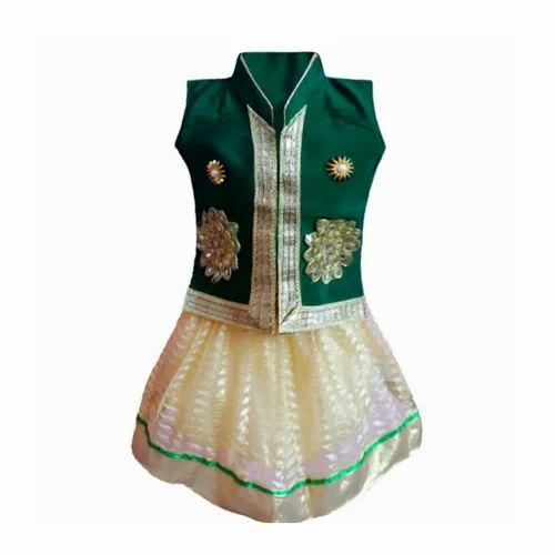 Maa Bhagwatti Fabric Company, Muzaffarpur - Manufacturer of