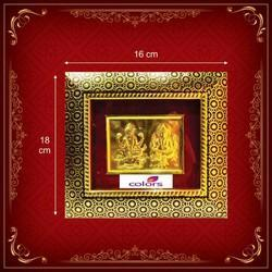 Wood Gold Picture Frames, Size: 16x18 Cm